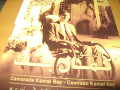 Camarade Kamal Rey - Rey Bey
