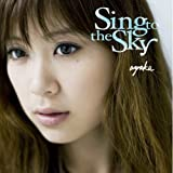 Sing To The Sky-Budokan Live