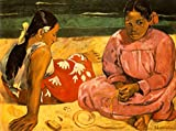 """20"""" x 25"""" premium canvas print of Femmes de Tahiti [Sur la plage] (Tahitian Women [On the Beach]) by Paul Gauguinis meticulously created on artist grade canvas utilizing ultra-precision print technology and fade-resistant archival inks.Every detail..."""