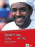Salam! neu A1-A2. Kursbuch mit Audio-CD: Arabisch für Anfänger