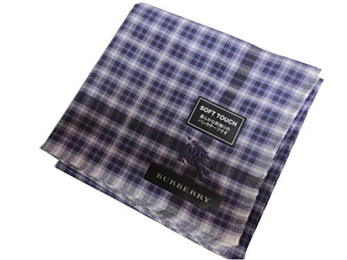 Burberry Men's Handkerchief Purple Check Horse mark - Handkerchief Burberry