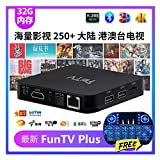 Best Chinese Tv Boxes - FUNTV 2019 最新二代 Upgraded from HTV Chinese美國電視盒子 中文機頂盒 Review