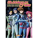 Bubblegum Crisis: Volume 1