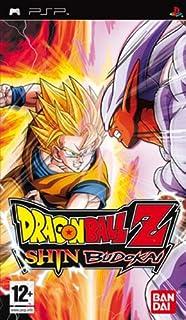 Dragonball Z Shin Budokai 2 Amazon Co Uk Pc Video Games