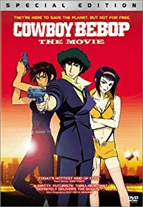 Cowboy Bebop - The Movie from Sony Pictures Home Entertainment