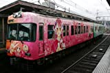 Keihan Type 600 [Chihayafuru] Wrapping Train (2-Car Unassembled Kit) (Model Train)