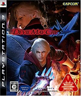 Amazon devil may cry hd collection best price ps3 4 ps3 voltagebd Images