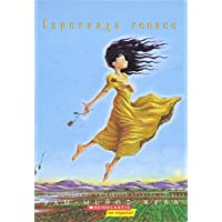 Esperanza renace (Esperanza Rising): (Spanish language...
