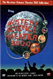 The Mystery Science Theater 3000 Collection, Vol. 4