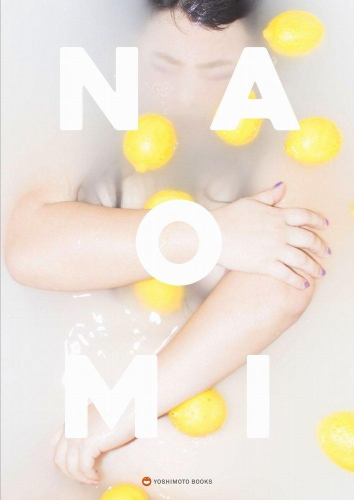 渡辺直美 1st写真集 『NAOMI』 (発売日:2017/6/9)