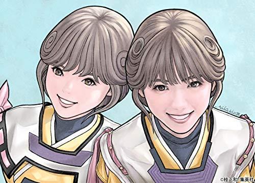 乃木坂46 週刊プレイボーイ 最新号 追加画像