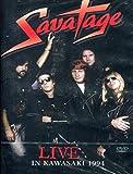 Savatage: Live in Kawasaki 1994 ~ DVD [Import] Region 0 - Ntsc | Savatage