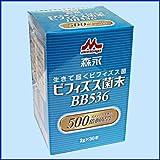 アクトケア ビフィズス菌末BB536(2gx30本入) 4902720078757
