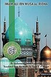 Imam Ali Ibn Musa Al-Ridha, Yasin T. Al-Jibouri, 1491871326