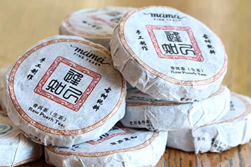 MeiMei Fine Teas Confidant Yunnan Raw Pu'erh Mini Cake - Green Puer Tea - Organically Grown Arbor Tree High Mountain (Confidant Raw Pu'erh Mini Cake 100g/3.5oz)