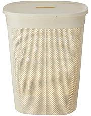 HOUZE - Mozaic Tall Laundry Basket