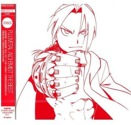 Price comparison product image Fullmetal Alchemist: The Best (Original Soundtrack)
