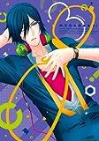 Animation - Meganebu! Vol.3 (BD+CD) [Japan LTD BD] TBR-23476D