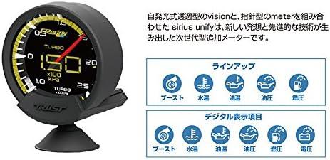 TRUST【トラスト】sirius unify シリウスユニファイ 油圧計 16001743