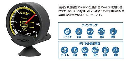 TRUST【トラスト】sirius unify シリウスユニファイ 油圧計 16001743 B01MTAU0J3
