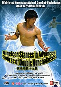Nineteen Stances in Advanced Course of Double Nunchakuses