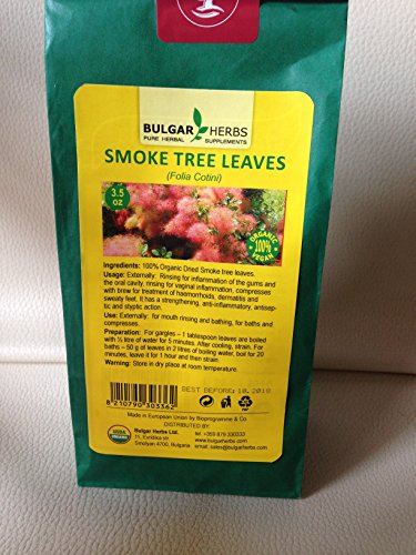 Organic Dried Smoke Tree Leaves (Folia Cotini) 3.5 Oz.