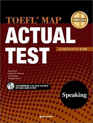 TOEFL MAP ACTUAL TEST: Speaking (Korean edition)