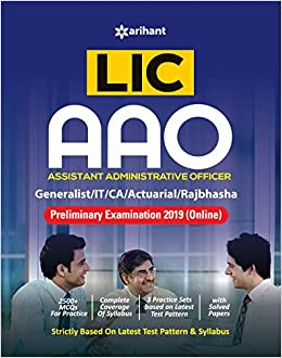 Lic Aao Book By Arihant