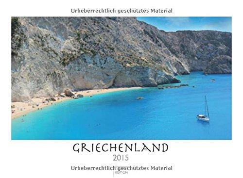 griechenland-2015