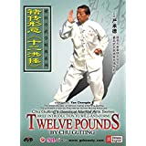 Classical Martial Arts Series - Hsing I Xingyi Twelve Pounds by Chu Guitings DVD