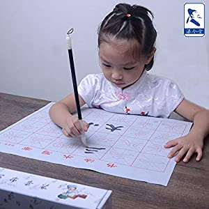Tianjintang Eco-Friendly No Ink Needed Chinese Calligraphy Magic Water Writing Set for Beginners Liu Gongquan Style Pack of 7 pcs