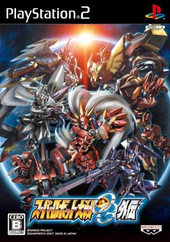 スーパーロボット大戦OG外伝(限定版) B000WEXJO8