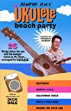 Jumpin' Jim's Ukulele Beach Party, Jim Beloff, 0634034251
