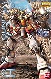 Bandai Gundam Heavyarms Ver EW 1/100 Master Grade