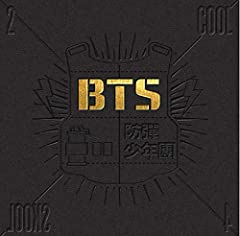 ■ Your purchase quantity will be count on Korea Hanteo, Gaon Charts and K-Charts !! This package consists of : BTS KPOP Bangtanboys Single Album [2 Cool 4 Skool] CD + Photobook ★Track List: 01. Intro : 2 COOL 4 SKOOL feat. DJ Friz 02. We are ...
