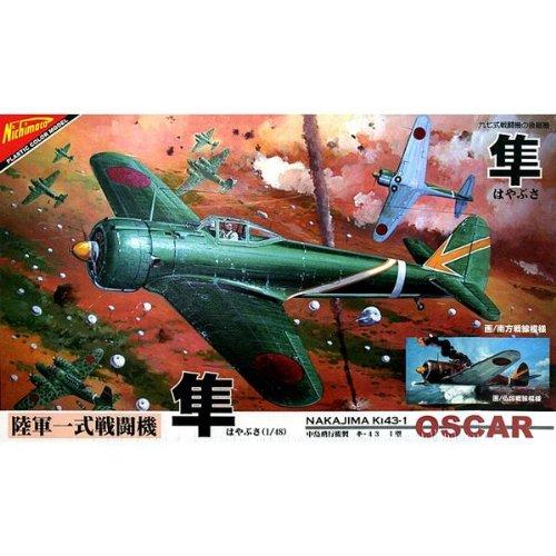 1 48 airplane series Army set fighter Hayabusa (japan import)