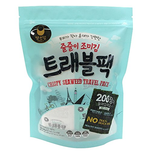 "Laverland Seaweed Snack ""EASY-TO-CARRY"" Travel Pack"