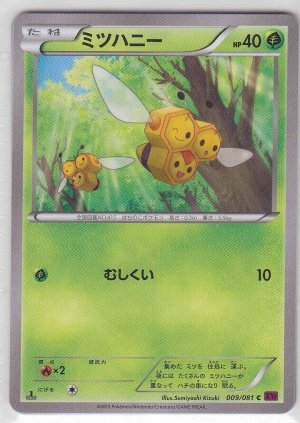 Pokemon Card Japanese - Combee 009/081 XY7 - 1st Edition