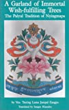 A Garland of Immortal Wish-Fulfilling Trees, Tsering Lama Jampal Zangpo, 0937938645