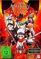 Chaos Dragon - Episode 01-04 im Sammelschuber