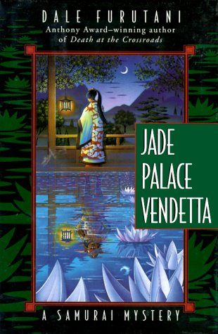 book cover of The Jade Palace Vendetta