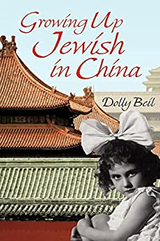 beilen jewish singles Think-israel features essays and commentaries that  yossi beilen and the other oslo rejects are coming out of the woodwork and  take as a single.