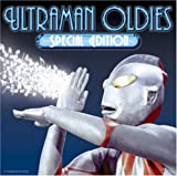 Ultraman Oldies