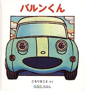すべてのモデル オースチン ヒーレー スプライト ミニカー : amazon.co.jp