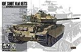 AFV Club IDF Sho't Kal 1973 Centurion Mk.5/1 1:35