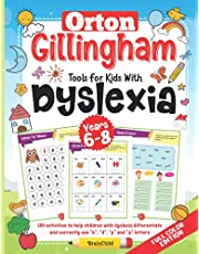 """Orton Gillingham Tools For Kids With Dyslexia. 100 activities to help children with dyslexia differentiate and correctly use """"b"""", """"d"""", """"p"""" and """"q"""" letters. 6-8 years. Full Color Edition."""