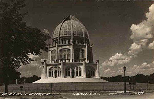 Bahai House - Baha'i House of Worship Wilmette, Illinois Original Vintage Postcard