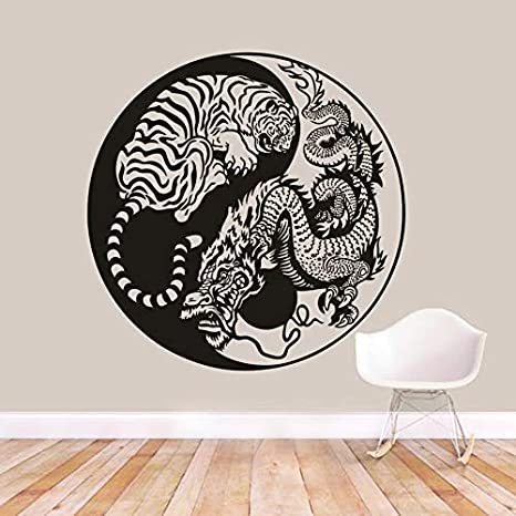 Unique Hidden Dragon Vinyl Wall Decal Crouching Tiger Living Room Bedroom Wall Sticker Asian Mythology Style Wall Poster Gym Wall Art 100x100cm Amazon Co Uk Kitchen Home