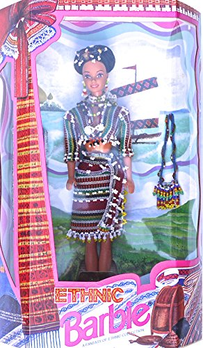 Mattel Vintage Filipina Ethnic LE Ga'Dang Barbie in Beaded Striped Top, Skirt, Belt and Purse (1994)