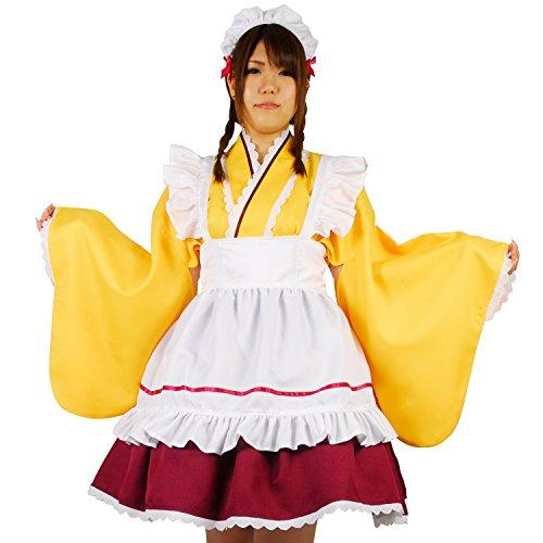 animania Women's Japanese Lolita/Kimono Maid Costume M(US Size S) Yakiimo(Yellow) ()